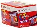 Agfa Photo Precisa 100 iso  35mm Colour Slide Camera Film 3 PACK SPECIAL